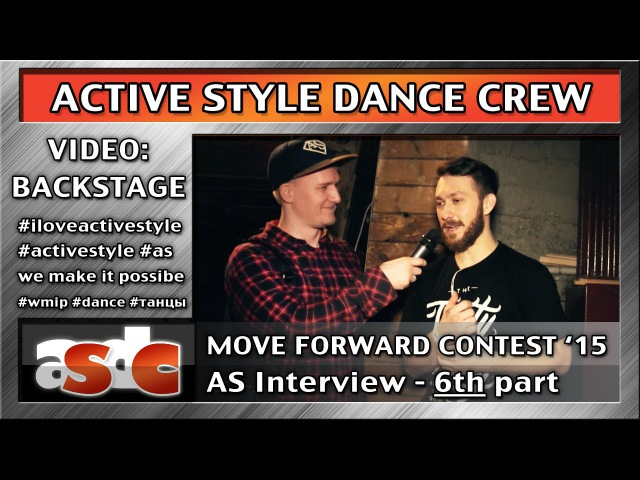 Active Style Interview 6 Move Forwad 2015