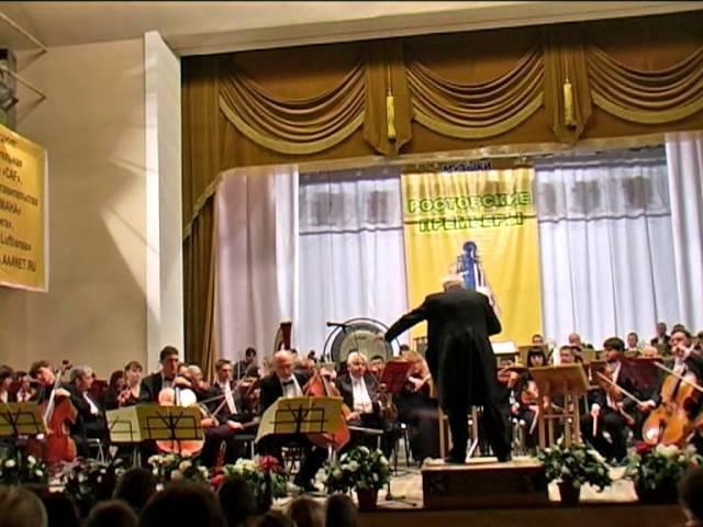 К Пендерецкий Concerto grosso для трех виолончелей и симфонического оркестра
