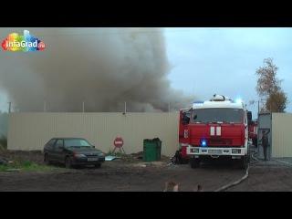В Архангельске сгорел спецприёмник для нелегальных мигрантов