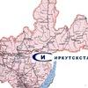 Иркутскстат