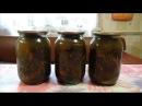 Солёные квашеные баклажаны на зиму Pickled egglant