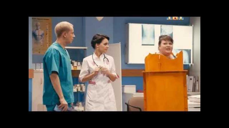 Однажды в России Больница в Сочи