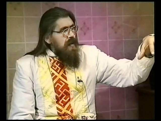 Коловрат. Что было до Крещения Руси
