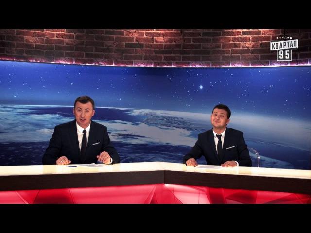 Чисто News выпуск 179 Удар Порошенко Путин на дне Выборы Новости Украины 31 08 2015