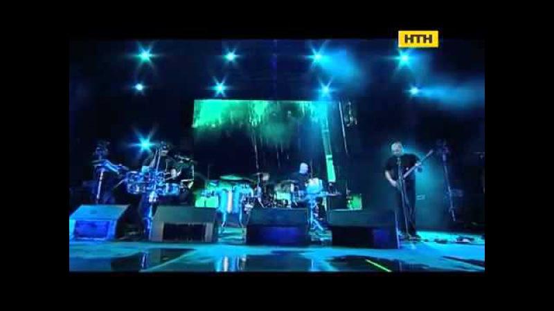 Ляпис Трубецкой Концерт 'Клоуна нет ' Киев 26 08 14