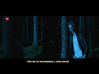 Ylvis The Fox Official music video Russian Subtitles русские субтитры Что же говорит лисичка 720p