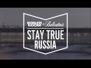 Boiler Room and Ballantine's presents: Stay True Russia [KOVSH Beats Flaty Raumskaya]