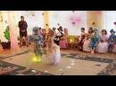 Танок Попелюшки і Принца Танок-гра Добрий жук (авторська робота)