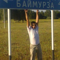 РусланБаймурзин