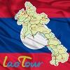 Lao Tour - Ваш гид в Лаосе и Мьянме