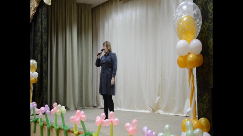 Песня хорошего настроения Чертыкова Анастасия Андреевна г Салават