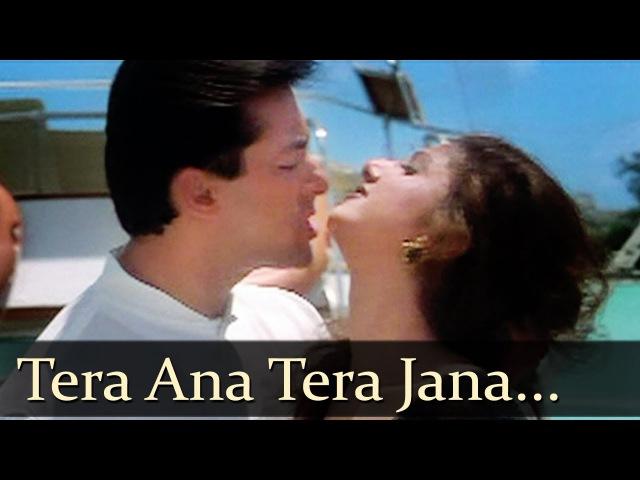 Tera Aana Tera Jaana Salman Khan Rambha Judwaa Songs Kumar Sanu Kavita Krishnamurthy