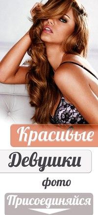 seks-porno-devushki-golie-foto-porno-domini