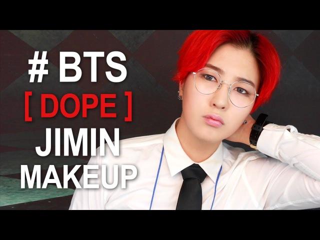 (ENG) 방탄소년단 '쩔어' 지민 메이크업 : BTS 'Dope' Jimin Inspired Makeup | SSIN
