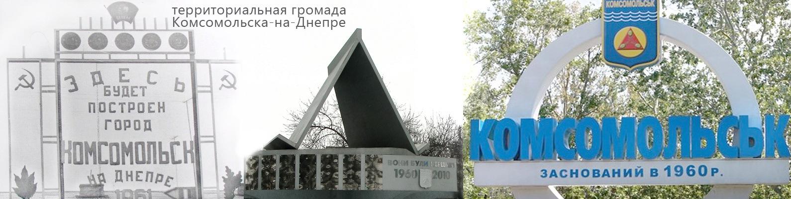 Секс в парке комсомольска