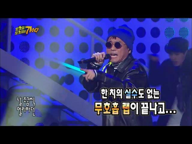 【TVPP】Kim Gun Mo - Wrong Meeting, 김건모 - 전주만으로도 소름 끼치는 바로 그 노래! '잘못된 만45