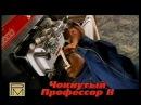 Реклама на VHS от Премьер Балто