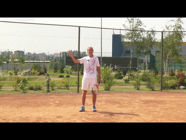 Теннис уроки Резаный удар слева в растяжке