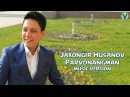 Jaxongir Husanov Parvonangman Жахонгир Хусанов Парвонангман music version 2017