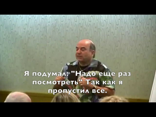 Семинар Тренинг Жизнь без ограничений Часть 5 Доктор Хью Лин Джо Витале Русские субтитры