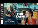 PHIR KABHI Full Video Song | M.S. DHONI -THE UNTOLD STORY |Arijit Singh| Sushant Singh Disha Patani
