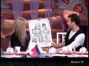 Прожекторперисхилтон Шутки про Александра Цекало
