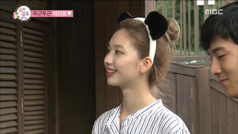 WGM 161001 Kim Jin Kyung Jota Jota Kiss on the Jingyeong s cheek ep 21 cut