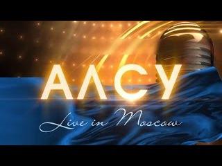 "Алсу. Концерт ""LIVE IN MOSCOW"" (Версия канала НТВ)"