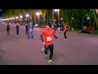 Ночной бег Night Run 2016