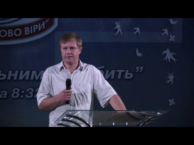 Пастор Юрий Стогниенко За чертой смерти Жизнь после смерти Библия о вечной жизни