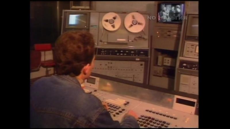 Валентина Леонтьева История любви 1 й канал Останкино 1993