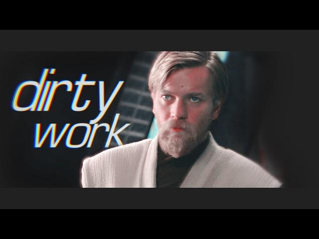 Obi-Wan    dirty work