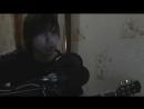 VSamuraev - Влюбленные дети (cover 7Б, песни под гитару)