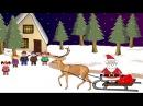 Мультик про деда мороза и новый год Стихи про деда мороза для детей