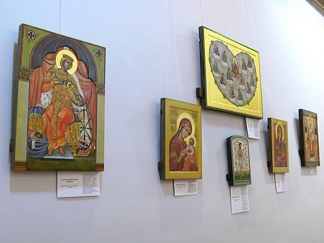 На Ивано Франковщине презентовали выставку икон