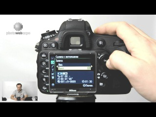 Nikon D610. Интерактивный видео тест. Часть 2