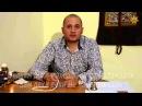 Андрей Дуйко читает мантру от нищеты и бедности !