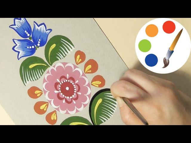 Рисуем городецкий цветок 3 Gorodetsky paint a flower irishkalia