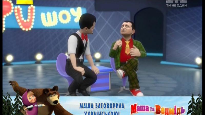 Мульти Барбара Сезон 1 Выпуск 02 2014 08 23