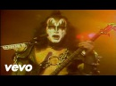 Kiss I Love It Loud Official Music Video