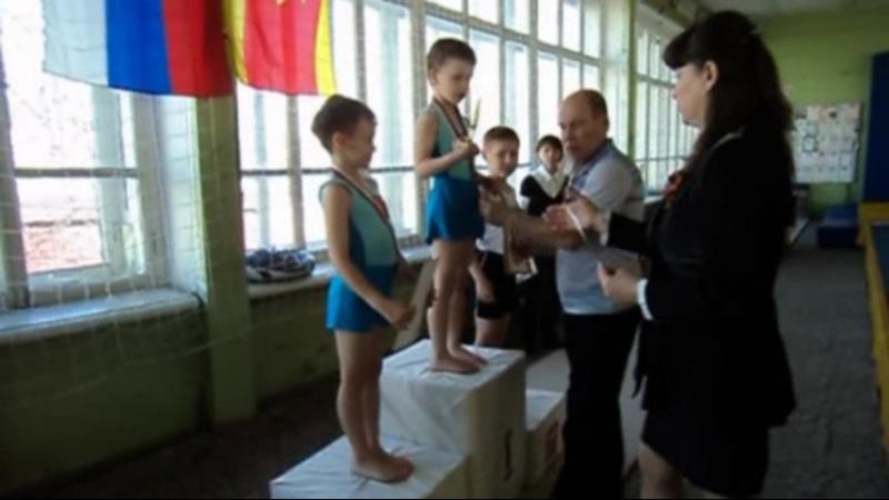 Акробатика 30.04.2015 Герман получил 1 й юношеский разряд