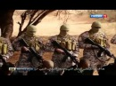 ИГИЛ видео массового убийства христиан Гонения