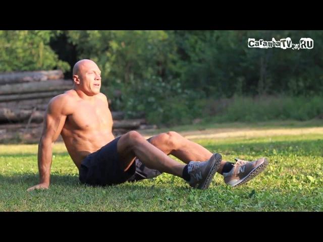 EasyFitness Денис Семенихин - Тренировка Пресса 2