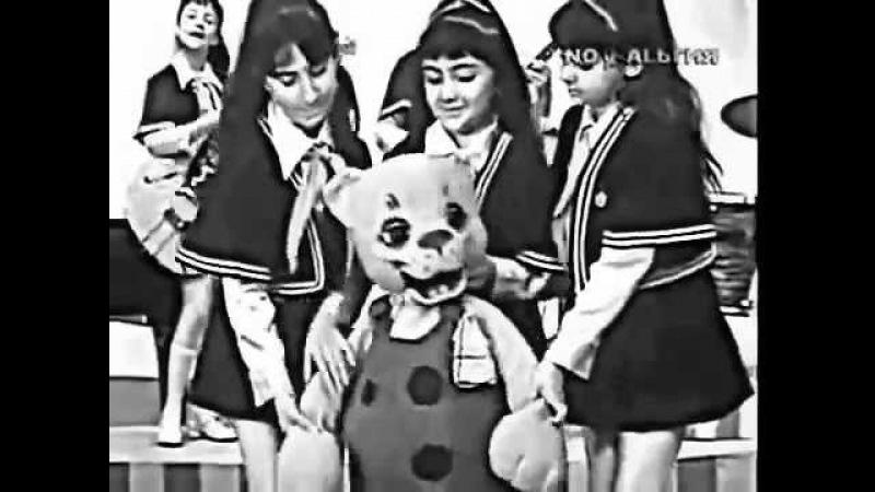 Легенды СССР Мзиури детский ВИА 1973