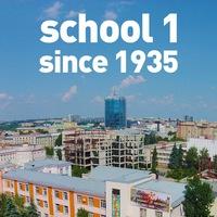 Логотип  Первая Школа. Челябинск