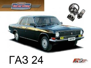 """ГАЗ 24 """"ВОЛГА"""" тест-драйв, обзор автомобиля бизнес-класса СССР City Car Driving"""