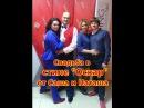 Тематическая свадьба в стиле Оскар от Агентства Саша и Наташа г. Николаев 2016!