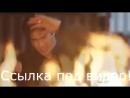 Дневники вампира 7 сезон 12 серия смотреть онлайн на русском языке