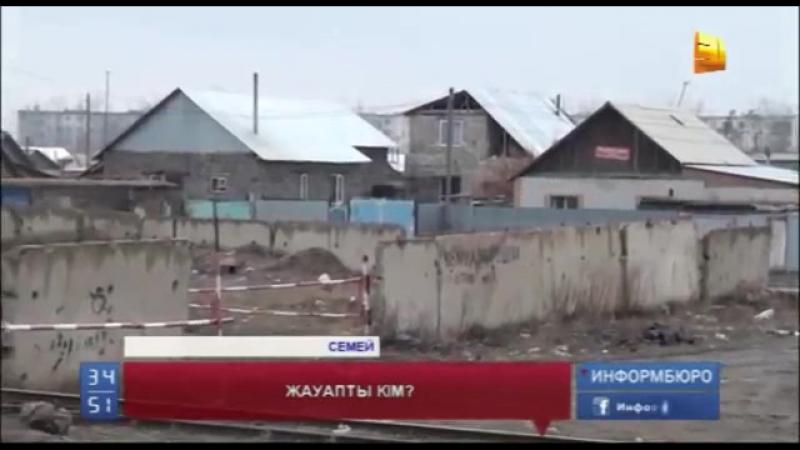 Семейде қараусыз тұрған ауыр бетоннан жасалған қоршау құлап 19 жастағы жігітті басып қалған 1