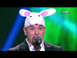 Сергей Трофимов - Песня про зайцев (Праздничный концерт Неголубой огонёк, 2014)